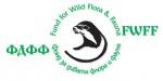 Фонд за дивата флора и фауна