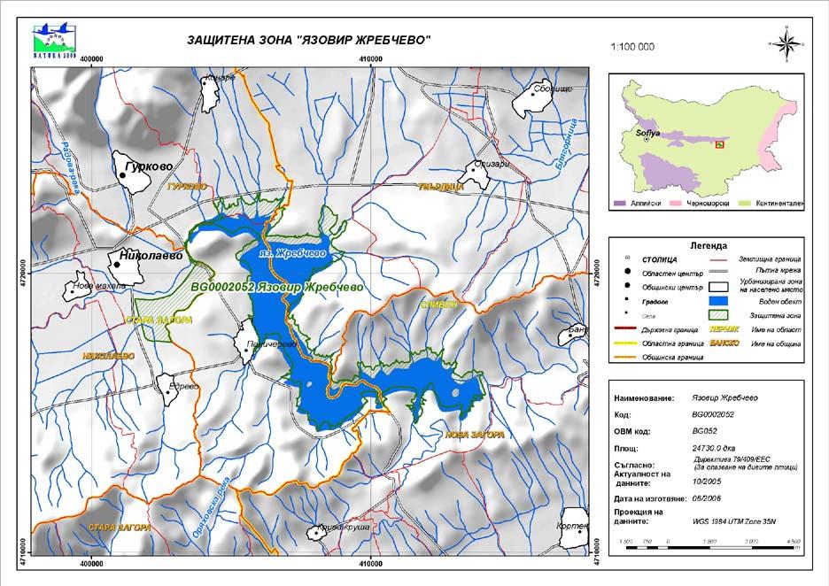 Zhrebchevo Reservoir Important Bird Areas Birds In Bulgaria
